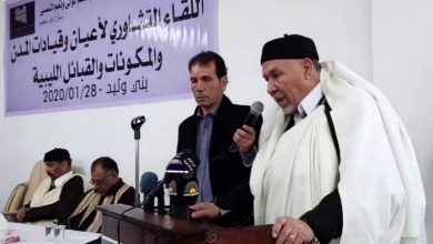 Photo of Libyan tribes ended their meeting in Bani Walid