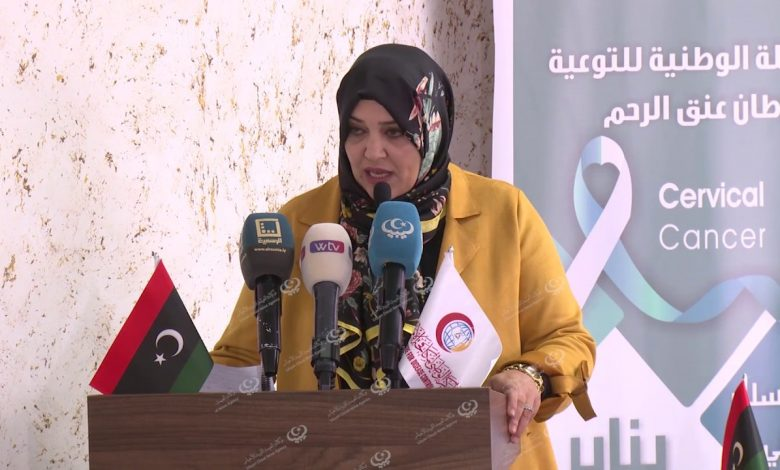 Photo of National campaign on cervical cancer starts in Tripoli