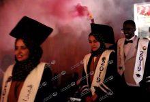 Photo of New university students graduated in Jalu