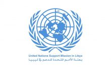 Photo of UNSMIL documented increase in civilian casualties