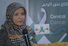 Photo of Workshop on cervical cancer held in Tripoli