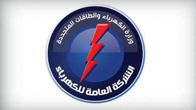 Photo of TheGeneral Electricity Company reoperates three turbines of South Tripoli power plant