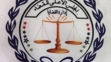 Photo of Libyan state wins case against Turkish company Tekfen-TML