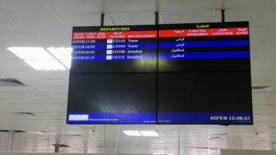 Photo of Operations at Mitiga Airport return to normal
