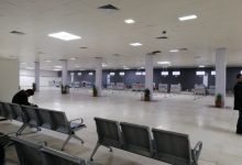 Photo of Mitiga Airport suspended flights after attack
