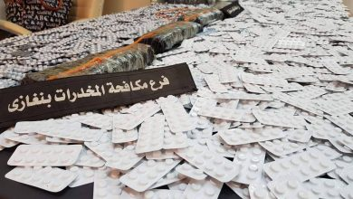 Photo of Drugs seized in Benghazi