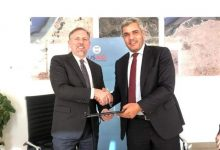 Photo of Zliten Municipality signs agreement with USAID