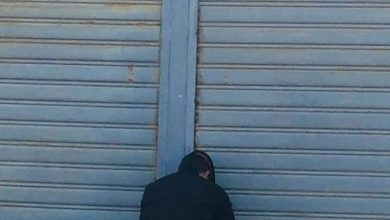 Photo of The Municipal Guard closes a number of car retail shops in Tripoli