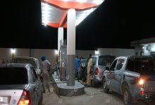 Photo of Gasoline prices rise in Sabha