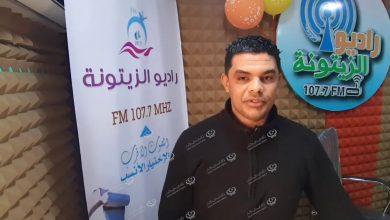 Photo of Al-Zaytona Radio in Bani Walid celebrates World Radio Day