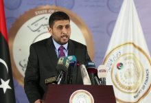 Photo of The Ministry of Finance adopts a reform program