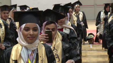 Photo of Faculty of Administration and Applied Sciences celebrates the graduation of four batches of students