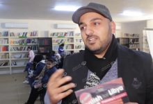 Photo of Free English course in Benghazi