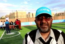 Photo of UNICEF funds a five-a-side football pitch in Sabha