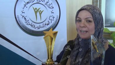 Photo of Distinguished Teacher Awards 2019 held in Tripoli