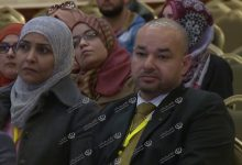 Photo of International Conference on Geospatial Technologies held in Tripoli