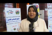 Photo of Ministry of Health celebrates World Kidney Day