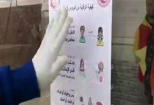 Photo of An awareness campaign about the Coronavirus launched in Bani Walid town