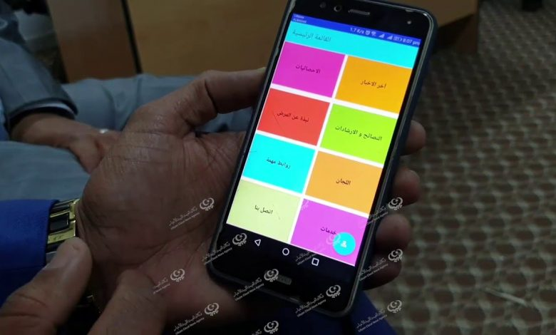 Photo of Health Services Department in Bani Walid creates an app about the Coronavirus