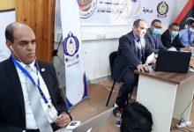 Photo of Sabha University holds virtual conference on e-learning