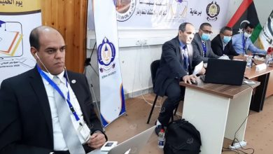 Photo of Sabha University holds virtual conference on e-learning