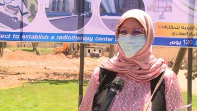 Photo of A radiotherapy center for oncology will be built in Tripoli
