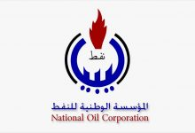 Photo of NOC: Millions of oil barrels are vulnerable to explosions and mass destruction