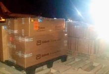 Photo of Medical supplies for the fight against Covid-19 arrived in Misrata