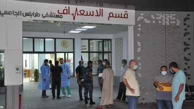 Photo of The Emergency Department of Tripoli University Hospital reopened after brief closure