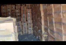 Photo of 480,000 tramadol pills seized at Benghazi Seaport