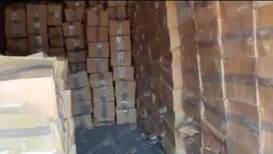 Photo of 480,000 tramadol pills seized at Benghazi Seaport