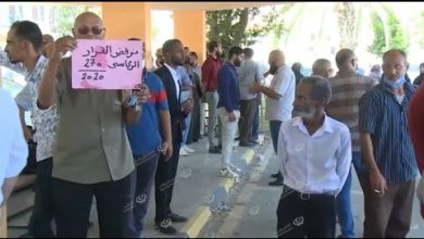 Photo of Employees of the Ministry of Justice held a protest