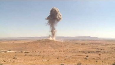 Photo of Explosive remnants of war exploded in al-Hira region