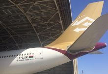 Photo of The Libyan Airlines resumes flights from Mitiga International Airport