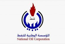 Photo of NOC: The increase of blackout hours in the eastern region is due to the oil ports closure