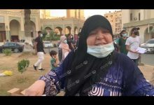 Photo of A protest held in Tripoli over the deteriorating living conditions