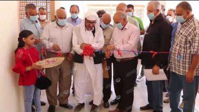 Photo of A quarantine center opened in Jikharra