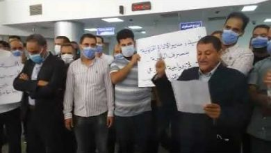 Photo of Workers of Afriqiyah Airways held a protest in Tripoli