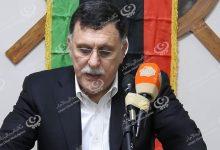 Fayez Al-Sarraj,