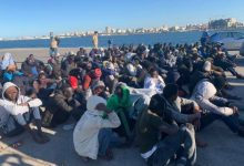 Photo of Libyan Coast Guard rescued 182 migrants