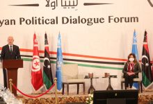 Photo of The first round of the Libyan Political Dialogue Forum held in Tunisia