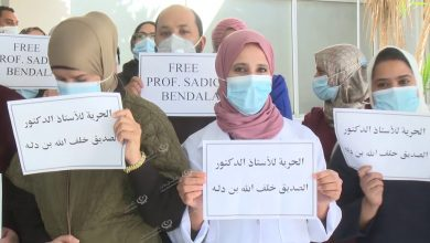 Photo of An orthopedic doctor kidnapped in Tripoli
