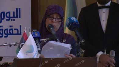 Photo of Human Rights Day marked in Tripoli