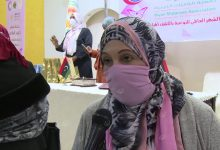 Photo of The Breast Cancer Awareness Month concluded in Libya
