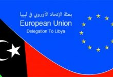 Photo of The European Union Mission in Libya commended the broad participation of Libyans in the LPDF
