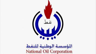 Photo of Libya acquires Norwegian Yara's stake in the Libyan-Norwegian Fertilizer Company