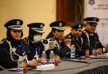 Photo of The Minister of Interior opens the second forum for female employees of the Ministry of Interior