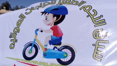 Photo of A road bicycle racing for children in Qwirat town