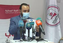 Photo of Elections results announced for the municipal councils of Tajoura and Sabratha