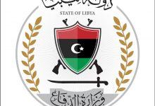 Photo of GNA Minister of Defense and UK ambassador met in Tripoli